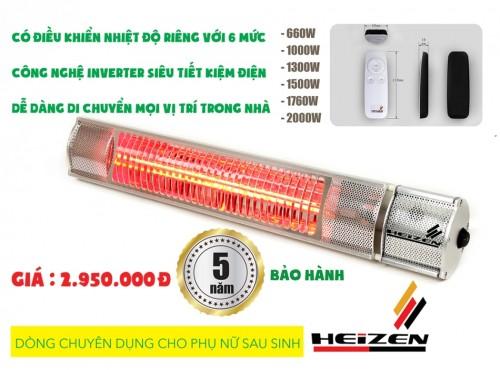Đèn sưởi nhà tắm chống chói toàn phần Heizen HEIT-R (có điều khiển từ xa)